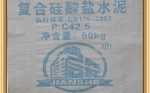 42.5复合硅酸盐水泥