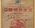 HSR G级油井水泥